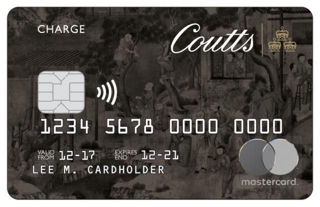 Những loại thẻ tín dụng chỉ dành cho giới siêu giàu - Ảnh 4.