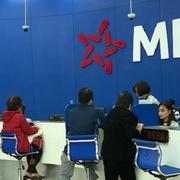 MB muốn bán tối đa 23 triệu cổ phiếu quỹ