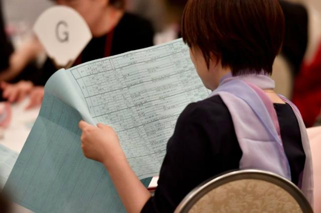 Phụ nữ Nhật Bản có xu hướng tìm bạn trai có công việc ổn định và trình độ văn hóa cao hơn. Ảnh: AFP.