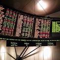 <p> Một phần của kế hoạch Tầm nhìn 2030 là niêm yết Aramco trên thị trường tài chính quốc tế. Ảnh: <em>Wikimedia Commons.</em></p>
