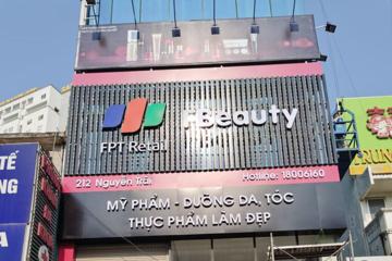 FPT Shop mở F.Beauty chuyên kinh doanh mỹ phẩm nhập ngoại chính hãng