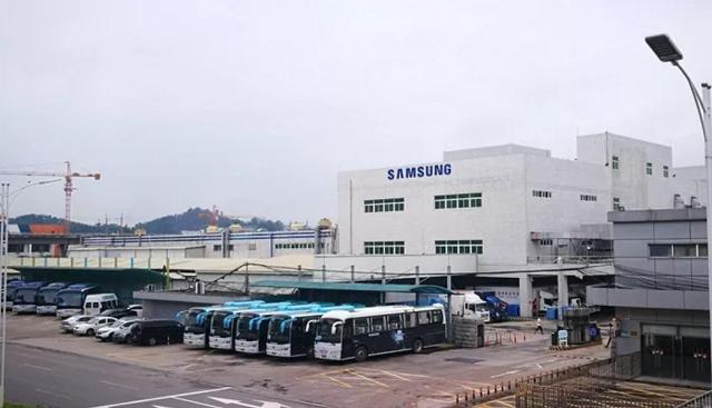 Samsung cất bước, để lại sau lưng một 'thành phố ma'