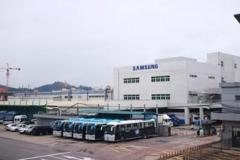 Đóng cửa nhà máy ở Trung Quốc, Samsung để lại 'thành phố ma'