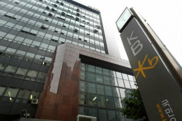 Ngân hàng cho vay lớn nhất Hàn Quốc mua công ty tài chính Campuchia
