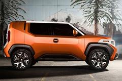 Toyota có thể sản xuất SUV mới tên 4Active