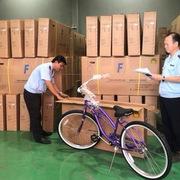 Xe đạp Trung Quốc gắn mác 'Made in Vietnam' xuất đi Mỹ