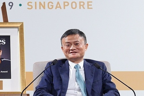 Jack Ma trong sự kiện hôm thứ ba của Forbes. Ảnh: Forbes CEO Conference 2019
