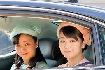 Công chúa Nhật Bản tròn 25 tuổi