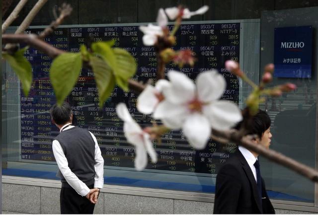 Chứng khoán châu Á đảo chiều, giảm vì bất ổn chính trị Mỹ - Iran