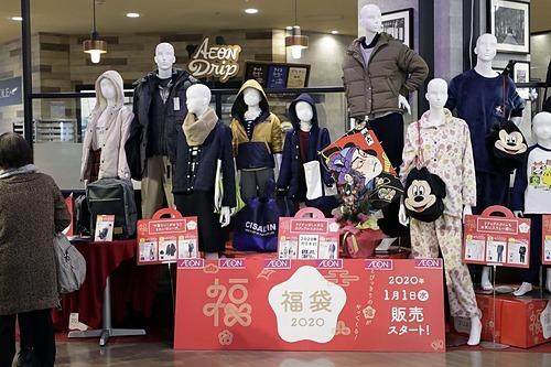 Người Nhật đã quá quen với giả ổn định nên sẽ quay lưng nếu món hàng nào tăng giá. Ảnh: Bloomberg