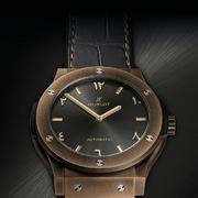 Hublot lần đầu chế tác đồng hồ độc quyền cho UAE