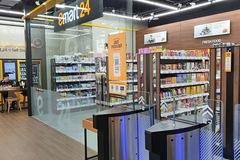 Hồi kết của dịch vụ cửa hàng tiện lợi 24/7 ở Hàn Quốc