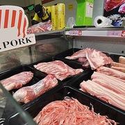 Thịt lợn Mỹ rộng cửa vào Trung Quốc