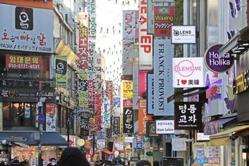 Tăng trưởng kinh tế của Hàn Quốc năm 2019 chậm nhất 10 năm