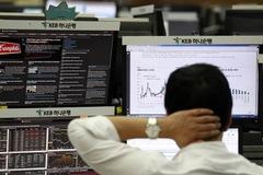 Chứng khoán Hong Kong lao dốc ngay phiên đầu tiên năm Canh Tý