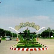 Những đô thị vài trăm hecta tại Đồng Nai được triển khai năm nay