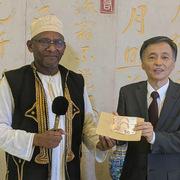 Quốc đảo châu Phi tặng Trung Quốc hơn 100 USD để chống virus Covid-19