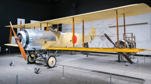 Bảo tàng Hàng không và Không gian Gifu-Kakamigahara ở tỉnh Gifu. Ảnh: Nikkei.