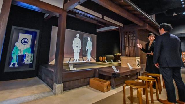 Bảo tàng lịch sử dược Mitsubishi Tanabe ở tỉnh Osaka. Ảnh: Nikkei.