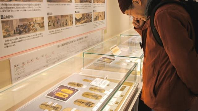 Bảo tàng tiền xu ở tỉnh Osaka. Ảnh: Nikkei.