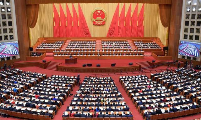 Phiên họp quốc hội Trung Quốc hồi tháng 3/2019. Ảnh: Xinhua.