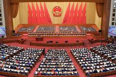 Trung Quốc hoãn họp quốc hội