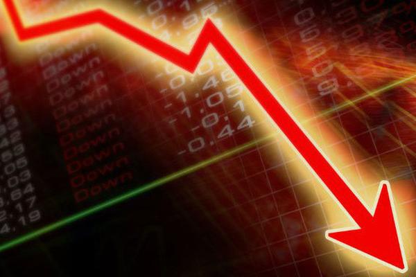 Một số cổ phiếu lớn hồi phục, VN-Index vẫn mất mốc 900 điểm