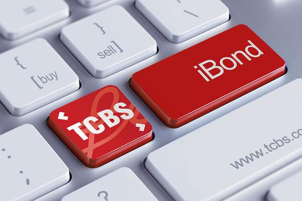 TCBS chỉ huy động được 9,3% lượng trái phiếu chào bán