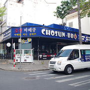 'Phố Seoul' ở Sài Gòn