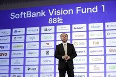 SoftBank lập quỹ đầu tư mở đường cho Vision Fund 2
