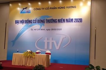 Hùng Vương sẽ phát hành riêng lẻ 20 triệu cổ phiếu cho Thaco, giá 10.000 đồng/cp
