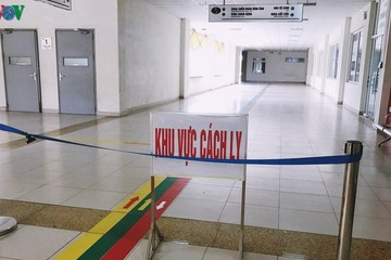 Việt Nam cách ly, theo dõi chặt 115 trường hợp nghi nhiễm Covid-19