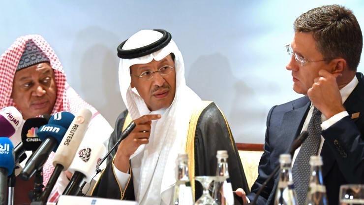 OPEC nhất trí giảm sản lượng dầu thêm 1,5 triệu thùng/ngày