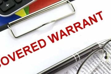 CW đáo hạn trong tháng 3: Có mã lãi 167%