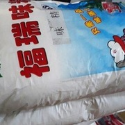 Áp thuế chống bán phá giá với bột ngọt Trung Quốc và Indonesia