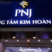 PNJ đạt 344 tỷ đồng lợi nhuận qua 2 tháng, thực hiện 25% kế hoạch năm