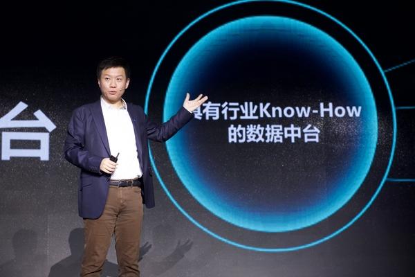 Tencent và Temasek dẫn đầu vòng rót vốn 300 triệu USD cho startup Trung Quốc
