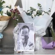 Trung Quốc quốc tang tưởng niệm các nạn nhân Covid-19