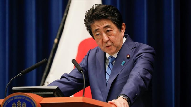 Thủ tướng Nhật Bản công bố gói cứu trợ gần 1.000 tỷ USD