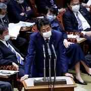 Thủ tướng Nhật Bản dự kiến ban bố tình trạng khẩn cấp ở 7 tỉnh, thành