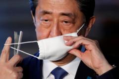 Nhật Bản công bố tình trạng khẩn cấp, tung gói kích thích gần 1.000 tỷ USD