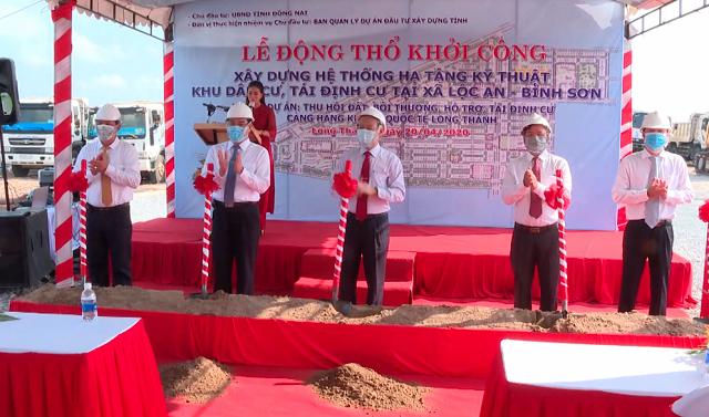 Sáng nay, Đồng Nai khởi công khu tái định cư sân bay Long Thành