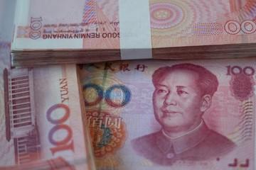 Trung Quốc phát hành gần 750 tỷ USD trái phiếu trong tháng 3