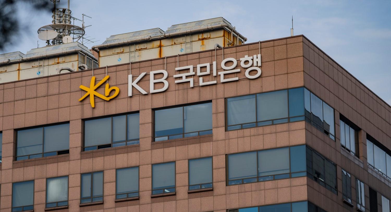 Chi nhánh ngân hàng Hàn Quốc tại Hà Nội được tăng vốn gấp 3 lần