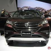 Toyota Rush chạy đua giảm giá