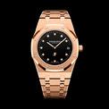 """<p class=""""Normal""""> Phiên bản thứ 2 là vàng hồng 18 cara có giá khoảng 60.000 USD và giới hạn ở 30 chiếc.</p>"""
