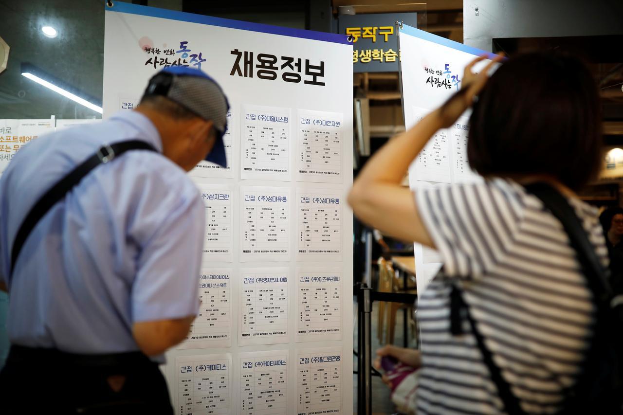 Mỗi người dân Hàn Quốc phải gánh khoản nợ hơn 12.000 USD