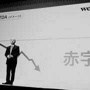 Công ty của tỷ phú đầu tư Nhật Bản lỗ kỷ lục vì canh bạc 80 tỷ USD
