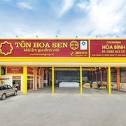 Bà Hoàng Thị Xuân Hương đăng ký bán toàn bộ hơn 7 triệu cổ phiếu HSG