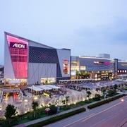 Tập đoàn AEON muốn sớm làm bãi đỗ xe kết hợp trung tâm thương mại tại bến xe Giáp Bát